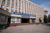 З вікна київського пологового будинку викинулася породілля