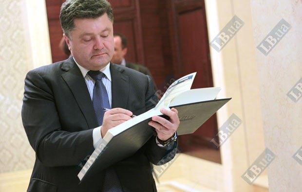 Петр Порошенко оставляет памятные поздравления LB.ua