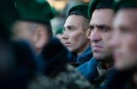 Возле Докучаевска погиб пограничник