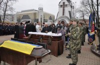 Полтавщина провела в останню путь загиблих під Дебальцевим