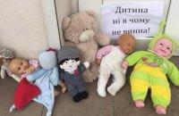 На священников УПЦ МП, отказавшихся отпевать ребенка, завели дело