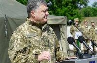 """Порошенко исключил """"авантюрное военное наступление"""" на Донбассе"""