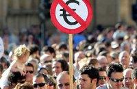 В Испании свыше 100 тысяч человек протестовали против политики правительства