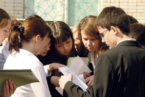 В українських вузах вчитиметься майже тисяча кримчан