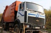 Во Львове начали вывоз мусора с перегрузочных станций