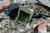 """В Днепре неизвестные взорвали банкомат """"Приватбанка"""""""