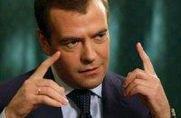 Медведев надеется, что до введения виз с Украиной не дойдет