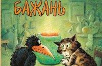 12 книжок для котолюбів