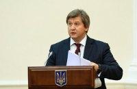 Данилюк наполягатиме на урядовому законопроекті про Службу фінрозслідувань