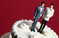 Верховный суд США рассматривает дело кондитера, отказавшегося печь торт для гей-свадьбы