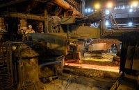 Украинские металлурги выпустили стали на 2 млн тонн меньше, чем планировалось
