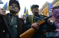 Порошенко подписал закон, который признает участниками боевых действий ветеранов ОУН-УПА