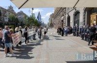В Киеве митинговали против застройки Святошинского района