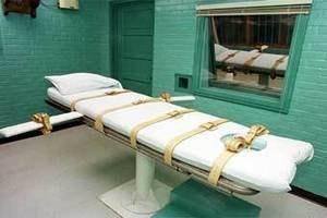 Майора приговорили к смертной казни за убийство 13 военных