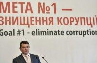 Антикоррупционное бюро начало конкурсный отбор детективов