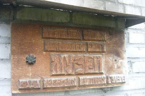 З львівського Музею мистецтва староукраїнської книги зникли 455 експонатів