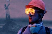 Украинские документальные фильмы покажут в Испании