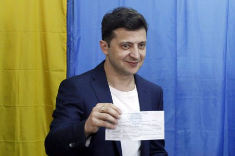 Зеленский оплатил штраф за демонстрацию избирательного бюллетеня