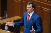 Юнкер и Туск поздравили Гончарука с премьерством и заверили в дальнейшей поддержке Украины