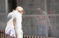 Количество безработных в Украине за неделю выросло почти на 20 тысяч