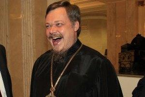 """В РПЦ пророчат России войну: """"Мир сейчас, слава Богу, долгим тоже не будет"""""""