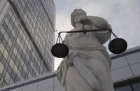 Апелляционный суд Киева избрал нового главу вместо Чернушенко