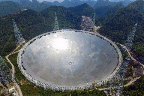 Китай ввів у експлуатацію найбільший в світі радіотелескоп