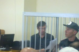 Луценко зовет Януковича и Пшонку на суд
