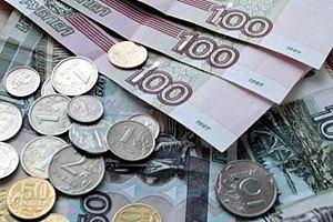 Минтруда России зафиксировал снижение реальных зарплат на 8%
