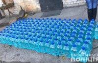 Поліція вилучила підробленого алкоголю на 1 млн гривень у Дніпропетровській області