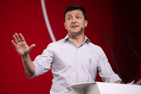 Зеленський попросив поліцію не заважати мирним акціям проти нього