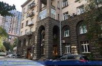В Киеве задержали адвоката за попытку продать государственную квартиру на Банковой