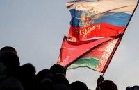 """РФ может вернуть в законодательство """"военную тайну"""", - СМИ"""
