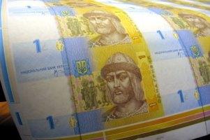 Дефіцит держбюджету перевищує 16 млрд грн