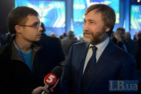 Нардеп Новинский внес залог за Лукаш