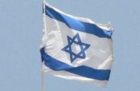 Израиль решил сократить финансирование ООН