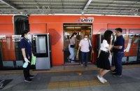 В Ухані відновили роботу метро