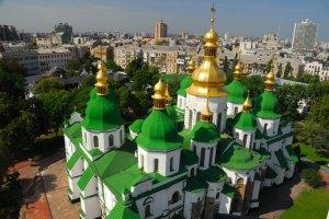 Кабмин одобрил законопроект о запрете строительства возле объектов всемирного наследия