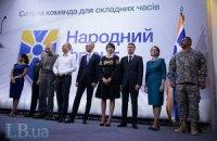"""""""Народный Фронт"""" недоволен темпами подсчета голосов в 20 округах"""