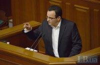 Рада рассмотрит отставку Вощевского и Квиташвили, - Березюк
