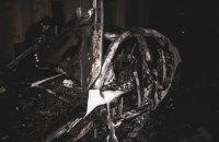 Дело о поджоге автомобиля семьи Гонтаревой забрали у киевской полиции