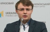 """""""Слуга народа"""" сменила главу парторганизации на Житомирщине"""