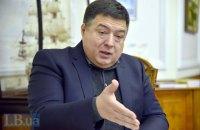 Працівники УДО не пустили Тупицького на скликане ним спеціальне засідання КСУ