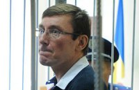 Суд над Луценко за час допросил двух свидетелей и взял перерыв до завтра