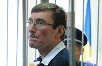 Тюремщики сообщили, что держат здоровье Луценко под наблюдением
