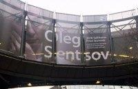 Европарламент вывесил баннер в поддержку Сенцова