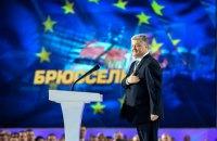 Порошенко зберігає надію стати депутатом Європарламенту