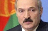 Лукашенко поменял состав правительства