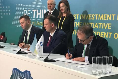 ЄБРР допоможе Україні побудувати мережу сховищ електроенергії на 220 МВт