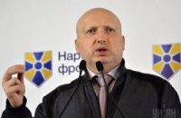 Турчинов едет в Польшу говорить о сотрудничестве в сфере безопасности